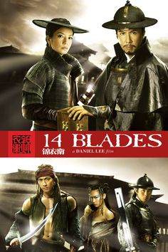 14 BLADES [Hong Kong, 2010] After he's framed for treason, a legendary royal guard (Donnie Yen) joins forces with a gang of outlaws to save an empire.