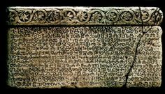 Baška tablet is one of the first monuments containing an inscription in the Croatian language, dating from the year 1100. The inscription is written in the Glagolitic script, exhibiting features of Church Slavonic of Croatian recension, such as writing (j)u for (j)ǫ, e for ę, i for y, and using one jer only (ъ). It provides the only example of transition from Glagolitic of the rounded Macedonian type to the angular Croatian alphabet.