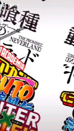 Anime AMV Trends 2020 Creator: narutos_house from TikTok