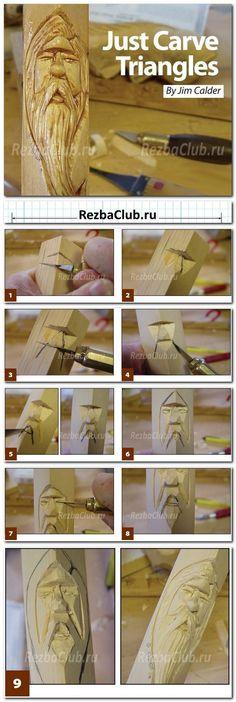 Best Wood Carving Patterns Dremel Woodcarving 37 Ideas - Décoration et Bricolage Simple Wood Carving, Wood Carving Faces, Dremel Wood Carving, Wood Carving Designs, Wood Carving Patterns, Wood Carving Art, Wood Art, Wood Carvings, Wood Wood