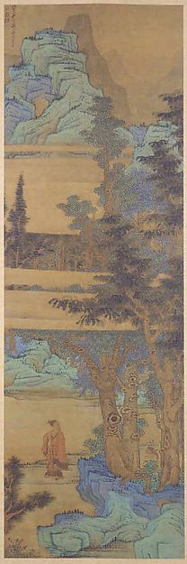 Landscape in the Blue-and-Green Manner Chen Hongshou  (Chinese, 1599–1652)
