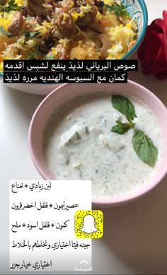 Meat Recipes, Indian Food Recipes, Cooking Recipes, Healthy Cooking, Healthy Snacks, Healthy Recipes, Tunisian Food, Cookout Food, Food Garnishes