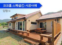 뉴타임하우징 Deck, House, Outdoor Decor, Home Decor, Architecture, Decoration Home, Home, Room Decor, Haus