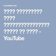 كيكة بالياغورت كلمة راااااااااااائعة قليلة في حقها - YouTube