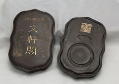 Description: A Chinese inkstone with original hardwood box, with inscriptions on inkstone and box, Qing Dynasty