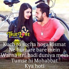 TrueLove Truelove.xd  Truelove.ia #TrueLoveiA #TrueLove #TrueLovexD First Love Quotes, Secret Love Quotes, True Love Quotes, Romantic Love Quotes, Sorry Quotes, Hurt Quotes, Love Qutoes, Love Sayri, Girly Facts