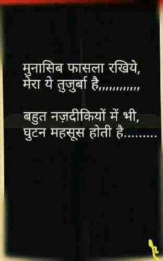 Hindi Quotes On Life, Sad Love Quotes, Real Life Quotes, Motivational Quotes For Life, Poetry Quotes, True Quotes, Inspirational Quotes, Qoutes, Filmy Quotes