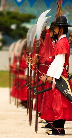 Korean guards