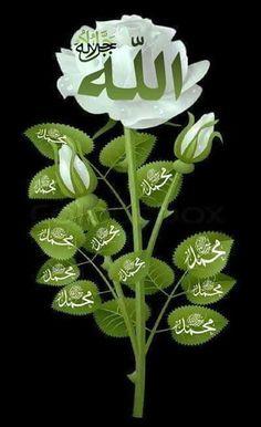 Google+ Allah Wallpaper, Name Wallpaper, Flower Wallpaper, Beautiful Love Images, Beautiful Islamic Quotes, Beautiful Flowers, Islamic Decor, Islamic Wall Art, Allah Calligraphy