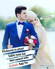 sb kch aapka♥️ or aapke dukh mere😊 Best Couple Quotes, Muslim Couple Quotes, Real Love Quotes, Muslim Love Quotes, Love Quotes Poetry, Love In Islam, Love Husband Quotes, Beautiful Love Quotes, Islamic Love Quotes