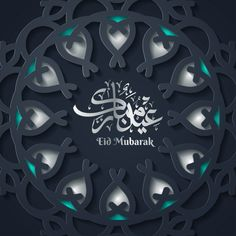 eid mubarak greeting card template islamic vector design with geomteric pattern, Card, Celebration, Vector PNG and Vector Muslim Greeting, Eid Mubarak Greeting Cards, Eid Al Fitr, Eid Moon, Arabesque, Calligraphy Background, Arabic Calligraphy, Eid Al-adha, Eid Card Designs