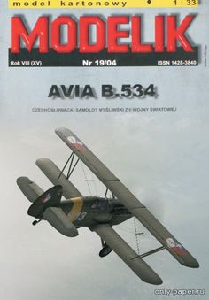 Model Airplanes, Paper Models, Rubber Bands, Home Automation, Paper Toys, Aviation, Life Hacks, Home Improvement, Aircraft