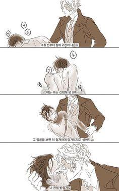 Sabo x luffy One Piece Funny, One Piece Comic, One Piece Ace, One Piece Ship, Ace Sabo Luffy, Bad Romance, Anime One, Manga, Fujoshi
