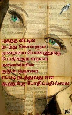 The 51 Best Tamil Quotes Images On Pinterest Deep Quotes