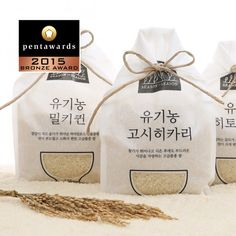Bronze Pentaward 2015 – Food – Herald Corporation Rice Packaging, Pouch Packaging, Bottle Packaging, Food Branding, Food Packaging Design, Branding Design, Coffee Label, Japanese Packaging, Rice Bags