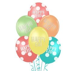 These Happy Eid balloons are the perfect decoration for Eid. Multi-color balloon and can be used to celebrate Eid and to add joy indoors our outdoors. Eid Balloons, Latex Balloons, Ramadan, Eid Banner, Eid Eid, Eid Party, Happy Eid, Bridal Shower Party, Party Tableware
