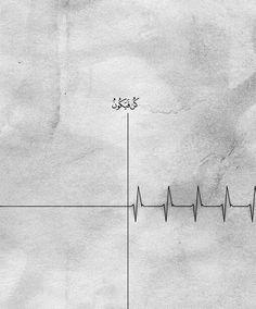 Quranic Verses with Graphics [Galeri] Beautiful Quran Quotes, Quran Quotes Inspirational, Quran Quotes Love, Islamic Love Quotes, Muslim Quotes, Arabic Quotes, Words Quotes, Qoutes, Religion Quotes