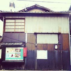町家のサイドはトタンのパッチワーク。 #京都 Tin is used for the side of the house. - photo taken by @Veronique Sans Kato- #webstagram Wako, Japan Street, Vinyl Siding, Building Materials, Kyoto, Outdoor Decor, House, Construction Materials, Vinyl Log Siding