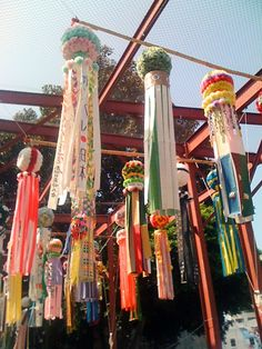 Colorful Japanese Lanterns