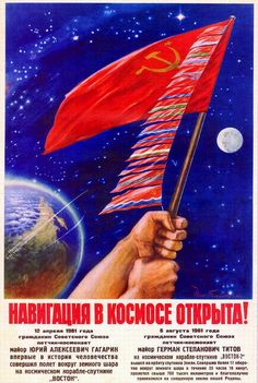 Space Navigation Season is Open!, 1961  Inspiring and Intense Soviet Space Propaganda Posters>FEB16