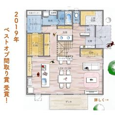 House Layout Plans, Small House Plans, House Layouts, House Floor Plans, Villa Design, House Design, Small Japanese House, Interior Architecture, Interior And Exterior
