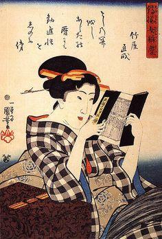 """""""Woman Reading"""" / Kuniyoshi Utagawa (1798-1861)"""