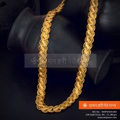 Gold Chains For Men The uniquely designed gold chain . Jewelry Design Earrings, Gold Earrings Designs, Gold Jewellery Design, Bracelet Designs, Gold Jewelry, Chain Jewelry, India Jewelry, Temple Jewellery, Diamond Jewellery
