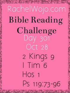 Bible Reading Challenge Day 301 #bibleinayear