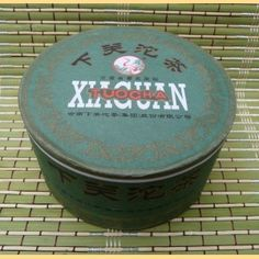 """2012 Xiaguan """"Jia Ji Tuo"""" Raw Pu-erh tea in box * 100 grams my favourite everyday tea for years. and still only around five dollars"""