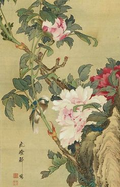 Kosuiken Peony and Bird, detail 19th century