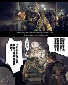Rainbow Six Siege Memes, Rainbow 6 Seige, Rainbow Six Siege Art, Tom Clancy's Rainbow Six, Rainbow Art, Funny Cartoons, Funny Comics, Funny Memes, Anime Military