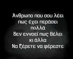 Words Quotes, Wise Words, Me Quotes, Funny Quotes, Sayings, Sweet Soul, Funny Phrases, Greek Quotes, Friends In Love