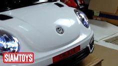 SIAMTOYS - รถเด็ก รุ่น LN919 ทรง รถเต่า (สีขาว) - Line id : @siamtoys - ...