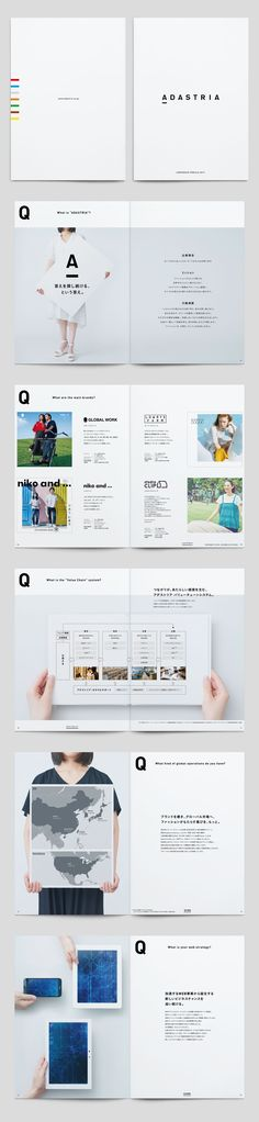 CORPORATE PROFILE – 東京・京都 デザイン事務所|株式会社エイティワン EIGHTY ONE Inc. Booklet Design Layout, Flyer Layout, Book Layout, Brochure Design, Layout Design, Ad Design, Flyer Design, Book Design, Catalogue Layout
