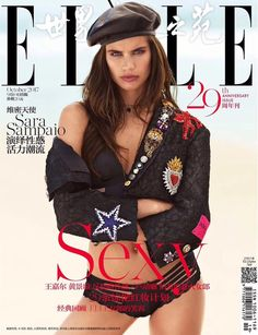 Sara Sampaio on ELLE China October 2017 Cover