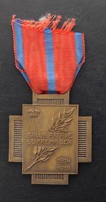 """Vuurkruis 1914-1918"", Belgium - Europeana 1914-1918 CC-BY-SA"