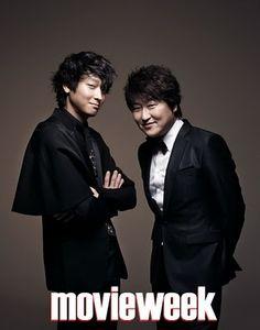 Kang Dong Won & Song Kang Ho