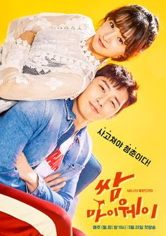Fight for My Way - AsianWiki Fated To Love You, Tv Series 2017, Drama Series, Drama Korea, Fight My Way Kdrama, Ufc Titles, Scarlet Heart Ryeo, Marketing Website, K Drama