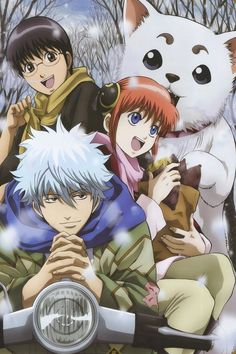 Gintama ~~ Why, yes, I'd love a hot sweet potato.
