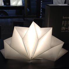 Issey Miyake lights for Artemide at Clerkenwell Design Week 2013