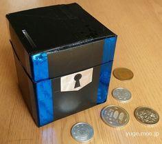 貯金箱工作 Money Box, Handmade, Hand Made, Money Bank, Handarbeit