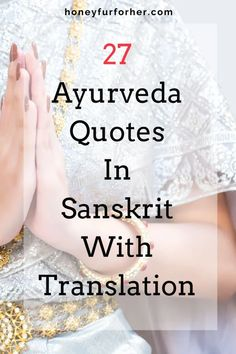 Ayurveda Quotes In Sanskrit With Meaning In English, Ayurveda Slokas With Meaning On Tridoshas, Food, Health