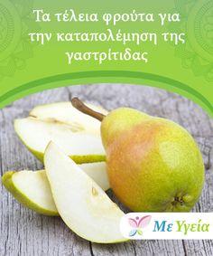 Body Care, Health Tips, Pear, Mango, Healing, Herbs, Fruit, Food, Health