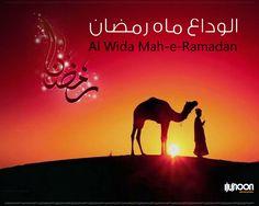 Alwida Mah e Ramadan Wallpaper   Ramadan Wallpapers   Pinterest