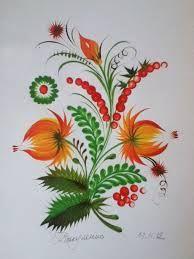 Image result for петриковская роспись