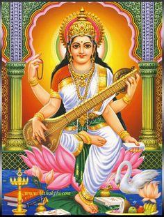 Saraswati Devi Prarthana-सरस्वती देवि प्रार्थन-సరస్వతీ దేవి ప్రార్థన