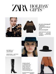 Magazine Cover Layout, Magazine Layout Design, Email Template Design, Email Design, Editorial Design, Editorial Fashion, Layout Online, Fashion Graphic, Fashion Design