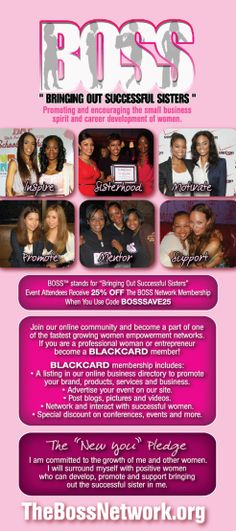 Follow us on Twitter. Follow us on Facebook. I think it's time to join us! Check out our BLACKCARD Membership http://ht.ly/tFT6X
