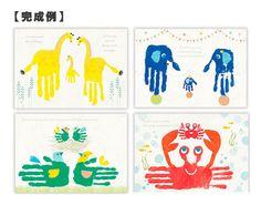 まちかど情報室 手形アート(絵の具とシールと台紙セット)4月21日 手形を押して鳥の絵が完成します。 絵の具は…