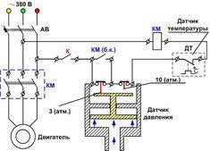 Схема компрессора и датчик давления
